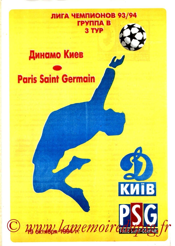 1994-10-19  Dynamo Kiev-PSG (3ème Poule C1, Programme pirate N°1)