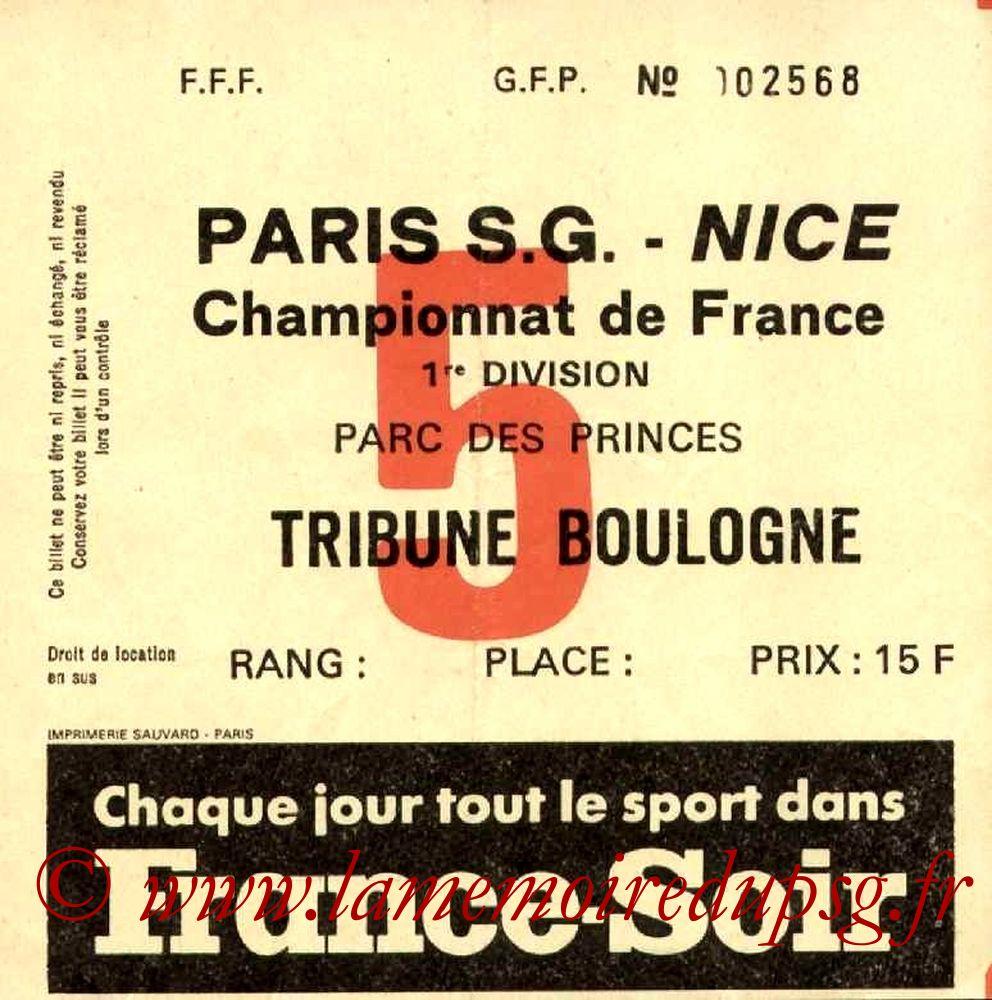 1977-10-01  PSG-Nice (10ème D1, Ticket N°5)