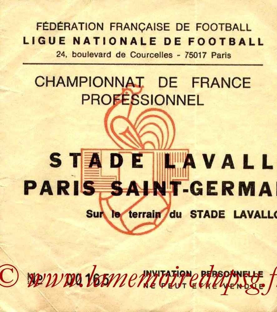 1983-08-17  Laval-PSG (5ème D1, Invitation)
