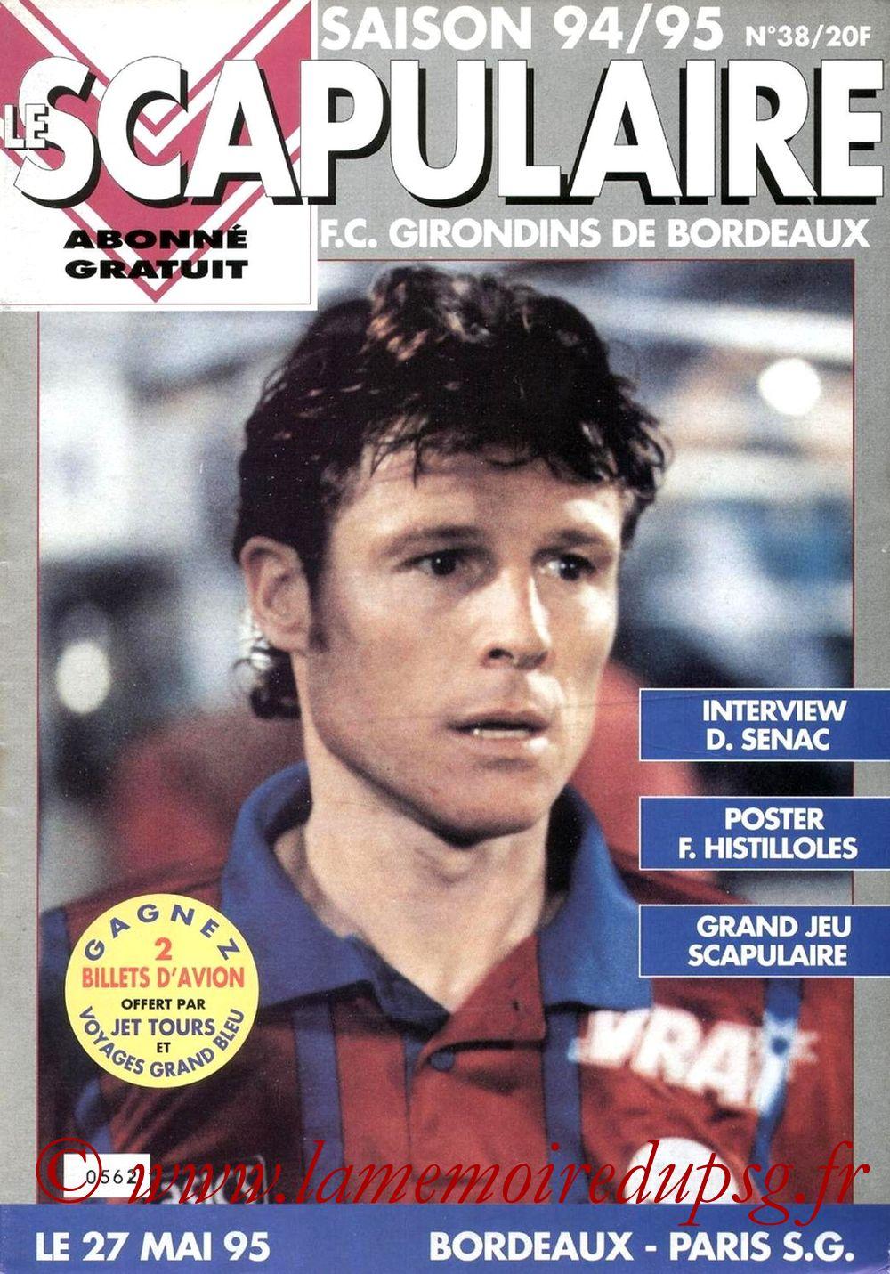 1995-05-27  Bordeaux-PSG (37ème D1, Le scapulaire N°38)