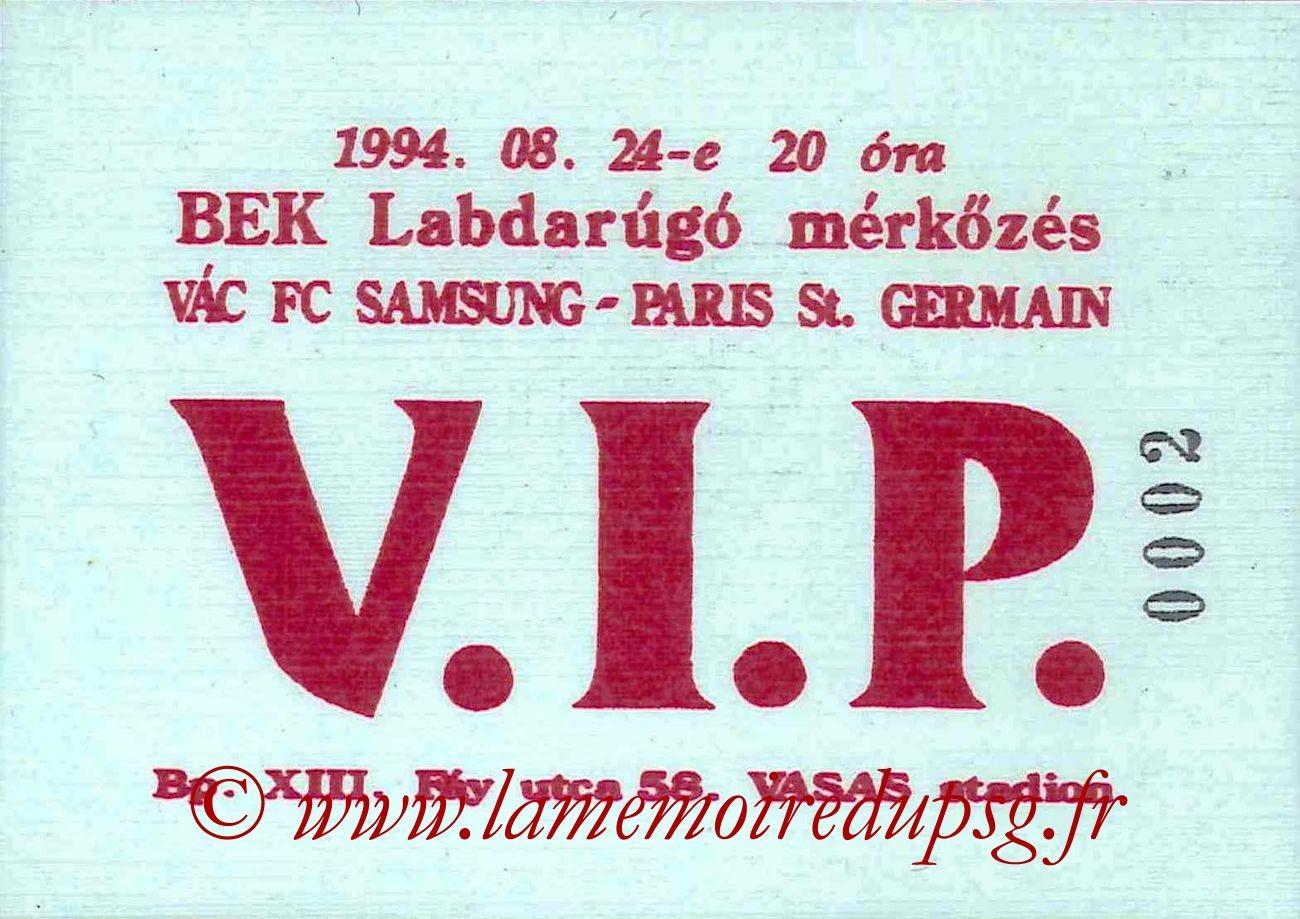 1994-08-24  FC Vac-PSG (Tour Préliminaire Retour C1)