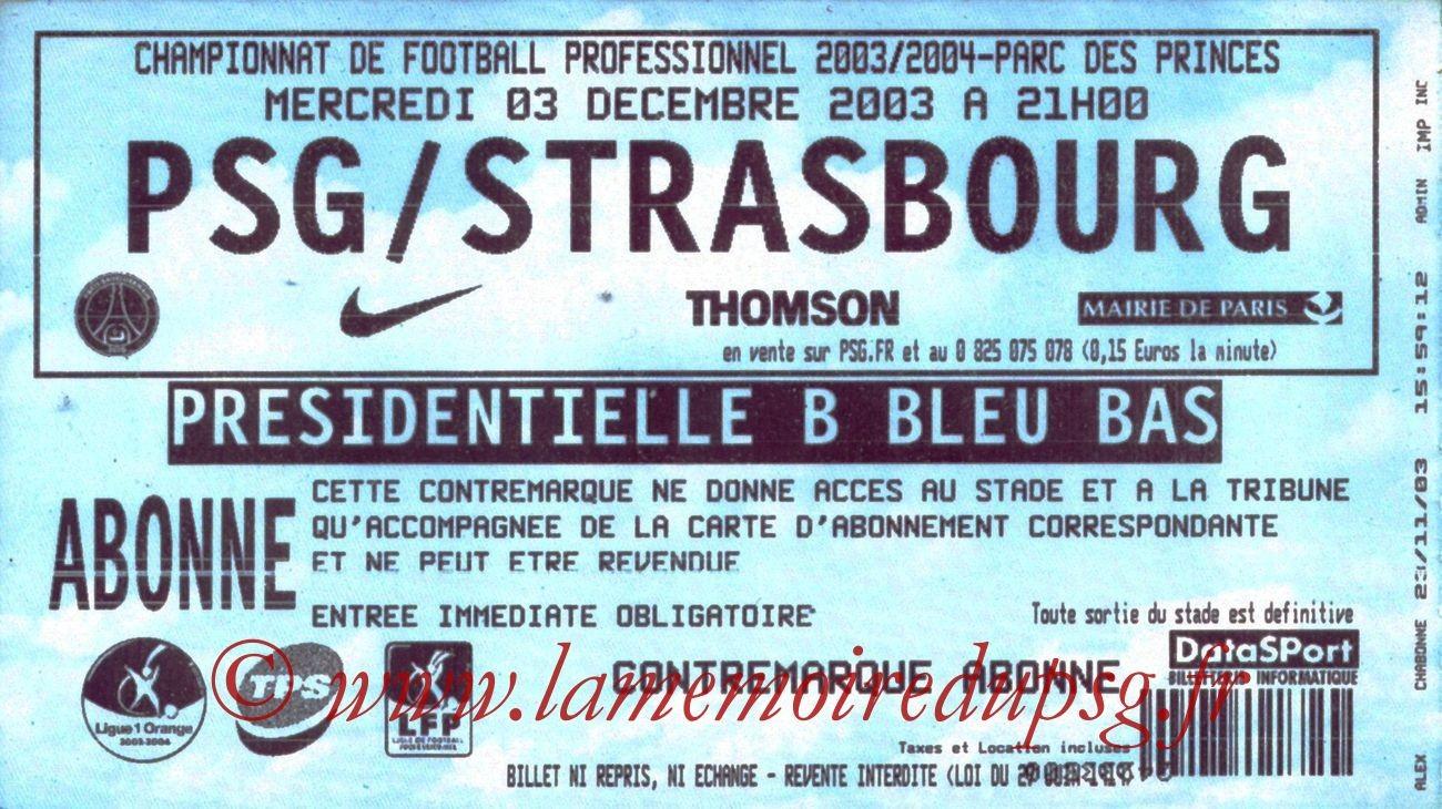 2003-12-03   PSG-Strasbourg (16ème L1)