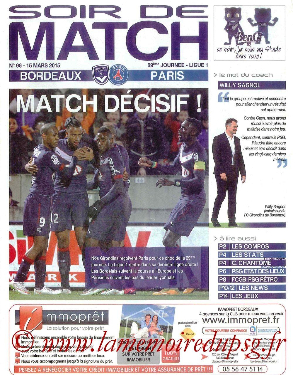 2015-03-15  Bordeaux-PSG (29ème L1, Soir de Match N°96)