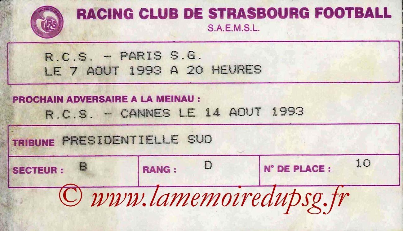 1993-08-07  Strasbourg-PSG (3ème D1)