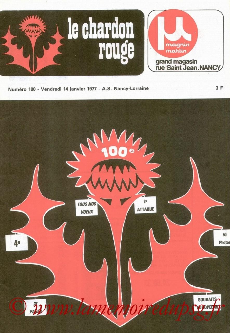 1977-01-14  Nancy-PSG (21ème D1, Le Chardon Rouge N°100