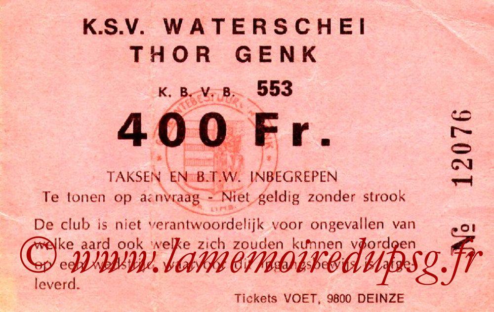 1983-03-14  Waterschei-PSG (Quart Retour CF, Sans Nom)