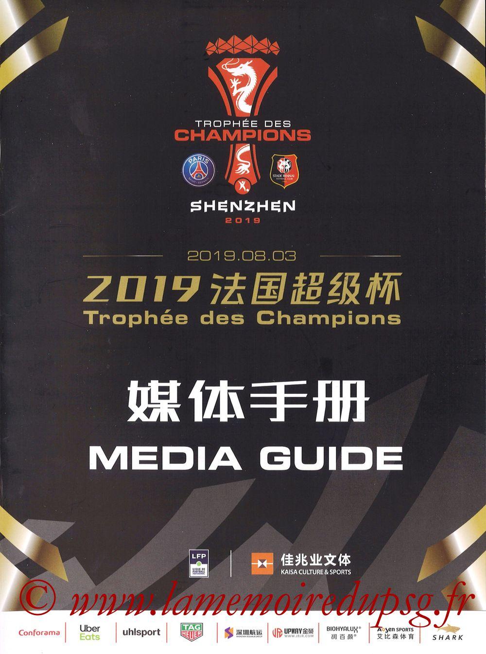 2019-08-03  PSG-Rennes (Trophée des Champions à Shenzhen, Dossier de presse)