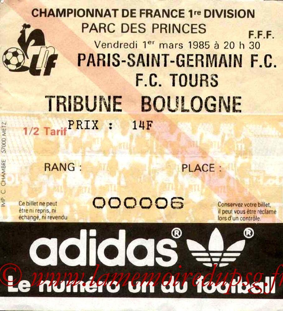 1985-03-01  PSG-Tours (27ème D1)