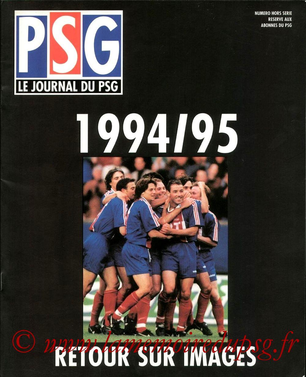 1995-06  Retour sur images 1994-95 (le journal du PSG HS réservé aux abonnés)