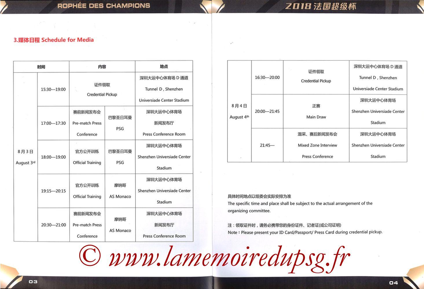 2018-08-04  PSG-Monaco (Trophée des Champions à Shenzhen, Media Guide) - Pages 09 et 10