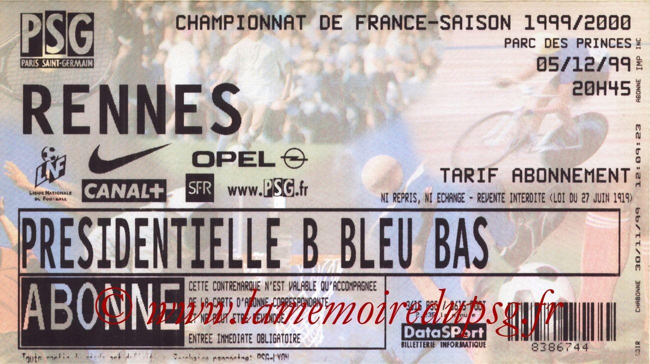 1999-12-05  PSG-Rennes (18ème D1)