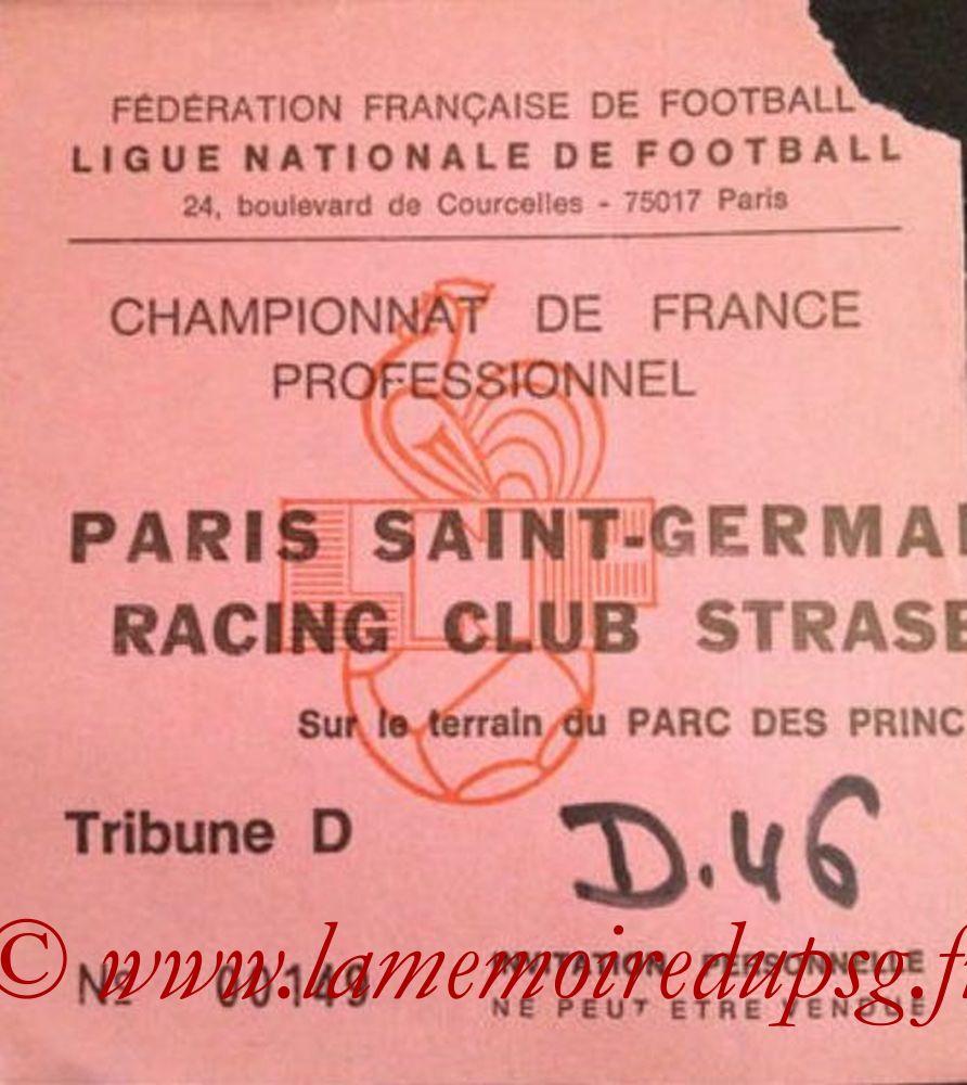 1984-04-25  PSG-Strasbourg (36ème D1, Invitation)