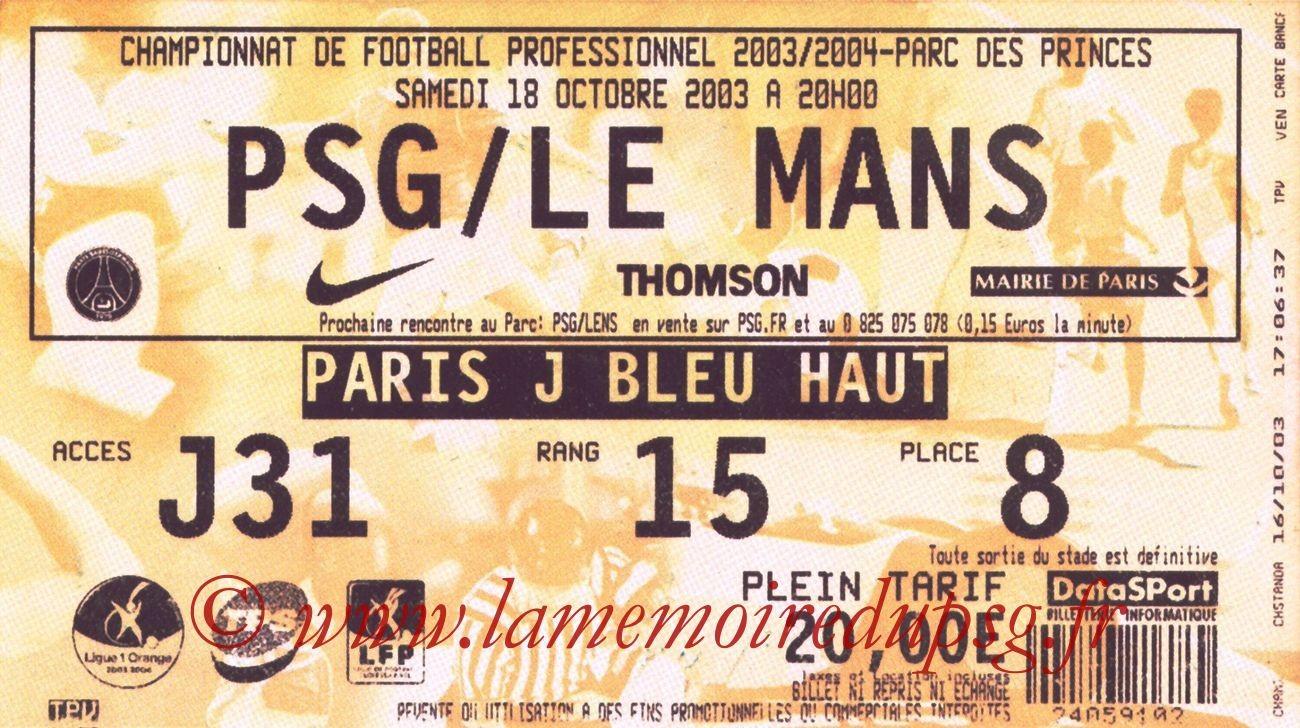 2003-10-18   PSG-Le Mans (10ème L1, bis)