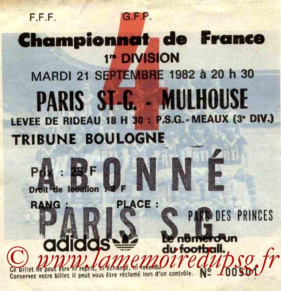 1982-09-21  PSG-Mulhouse (7ème D1, Ticket N°4)