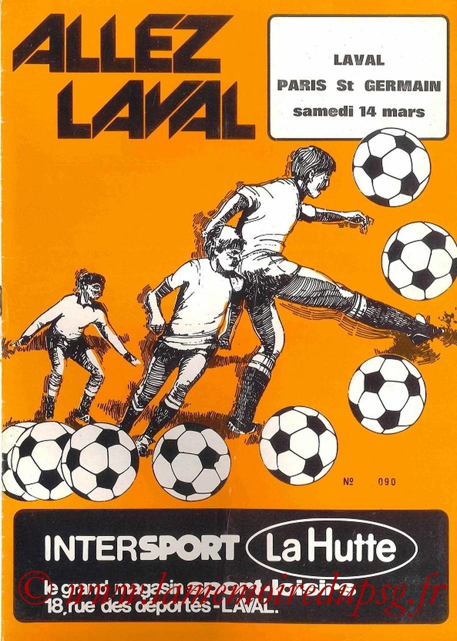 1981-03-14  Laval-PSG (29ème D1, Allez Laval)