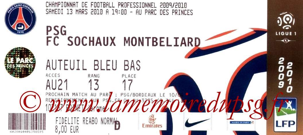 2010-03-13  PSG-Sochaux (28ème L1)