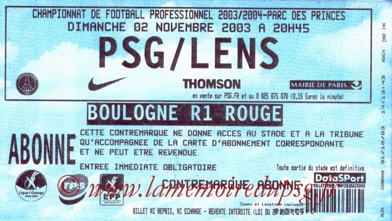 2003-11-02   PSG-Lens (12ème L1)