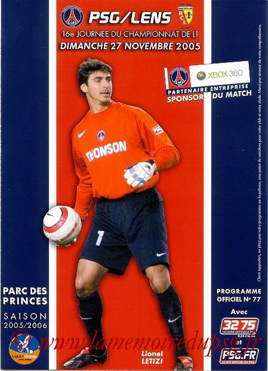 2005-11-27  PSG-Lens  (16ème L1, Officiel N°77)