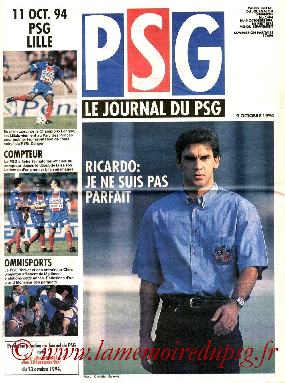 1994-10-11  PSG-Lille (12ème D1, Le journal du PSG N°5)