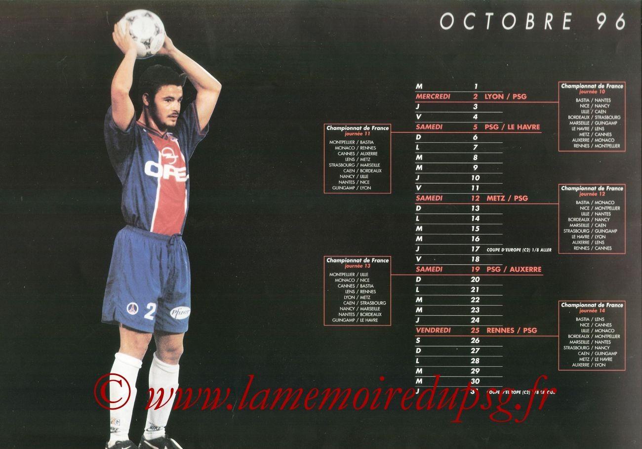 Calendrier PSG 1996-97 - Page 03 - José COBOS