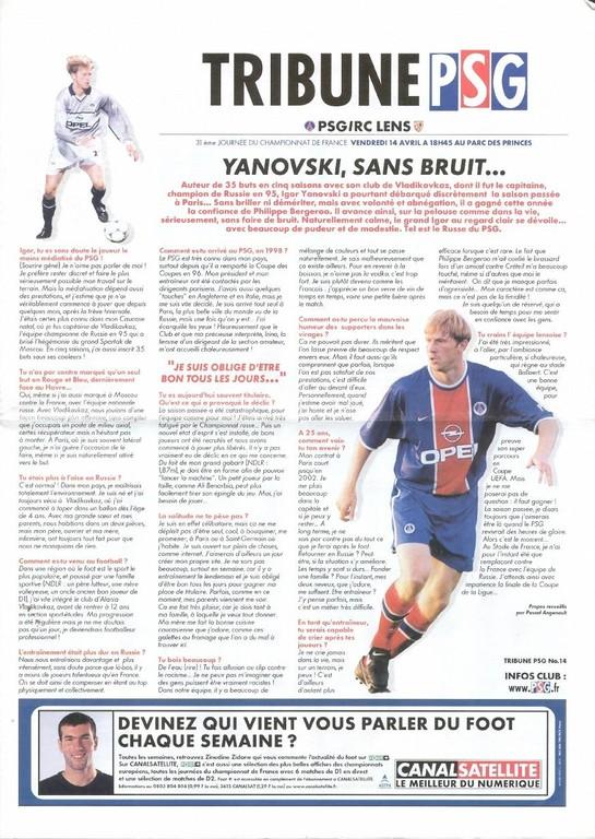 2000-04-14  PSG-Lens (31ème D1, Tribune PSG N°14)