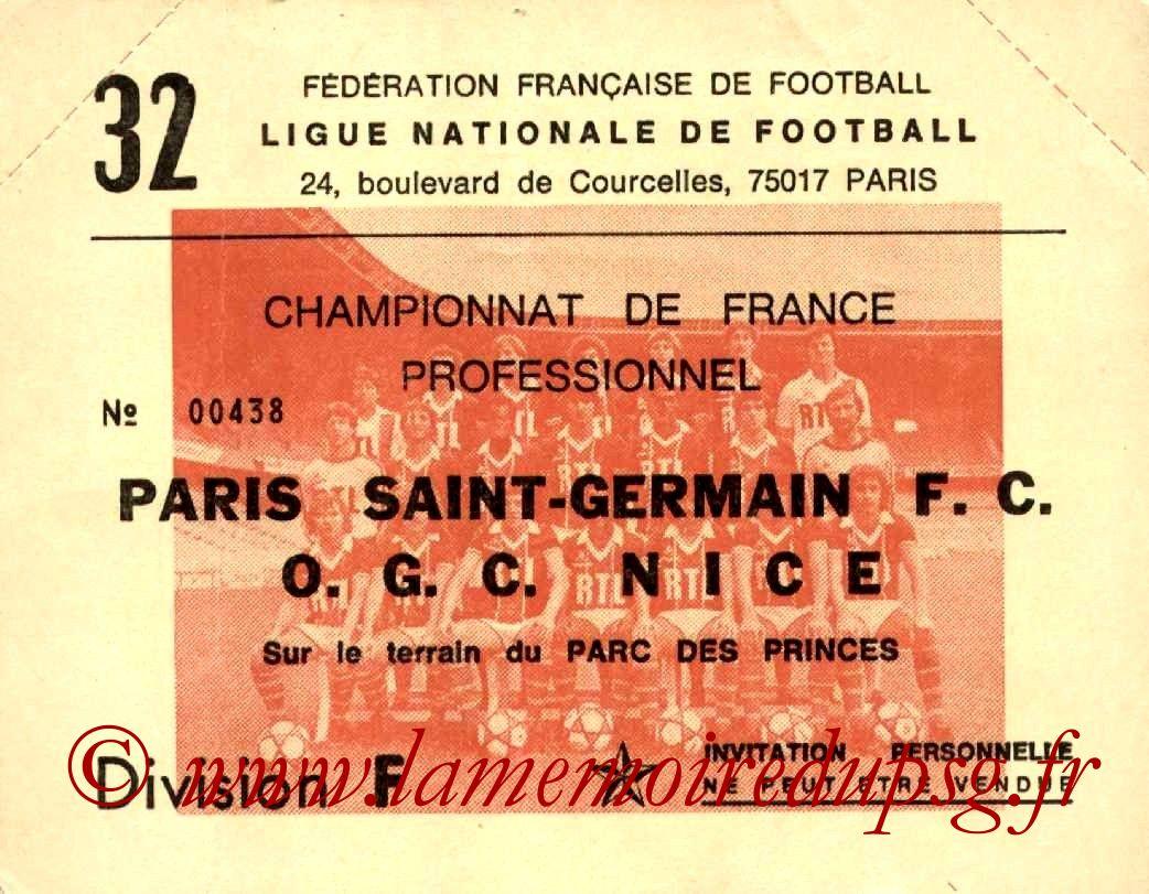1982-03-27  PSG-Nice (32ème D1, Invitation)