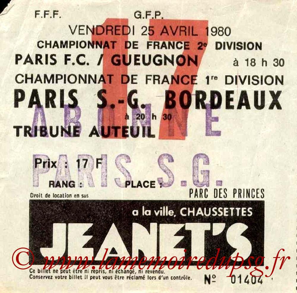 1980-04-25  PSG-Bordeaux (34ème D1, Ticket N°17)