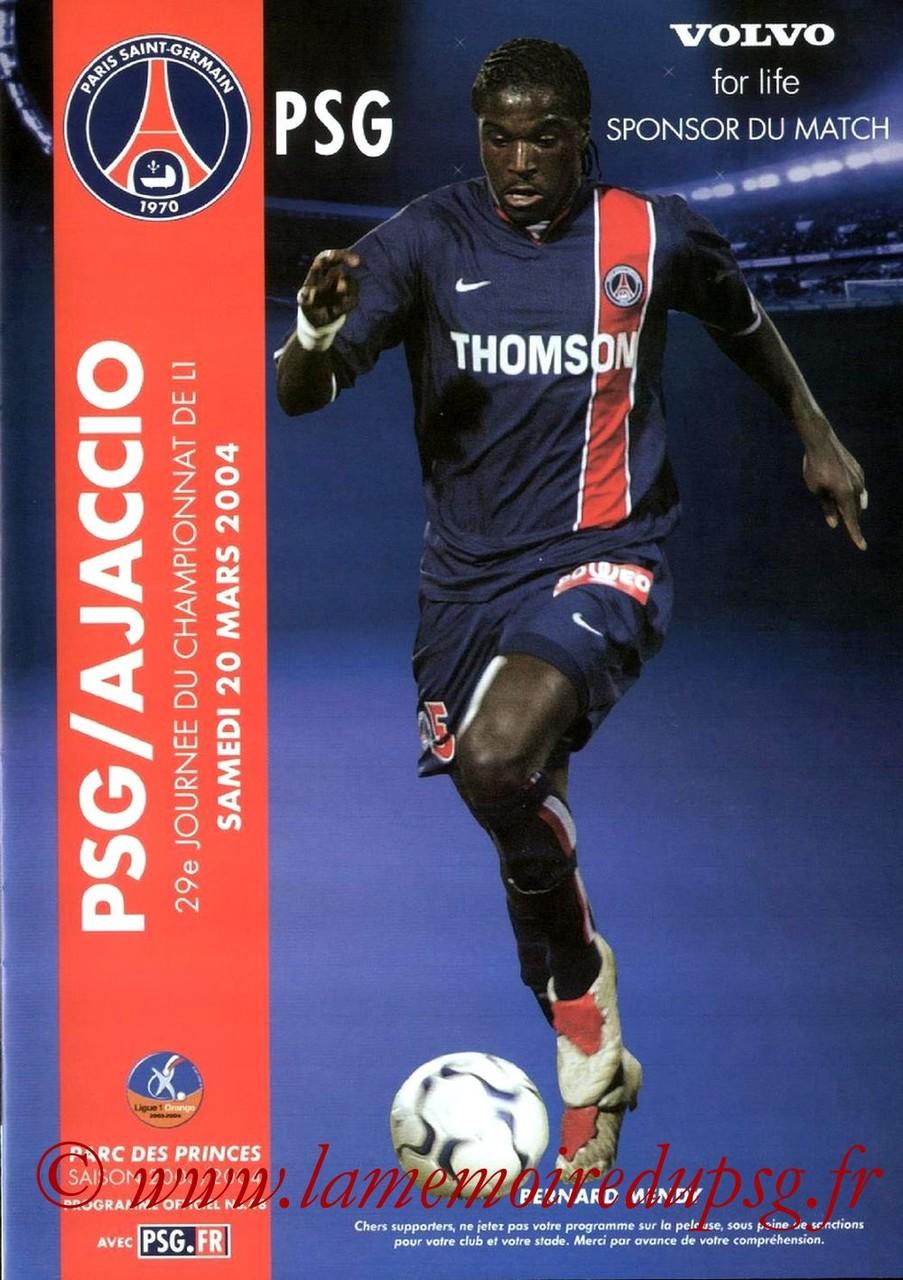 2004-03-20  PSG-Ajaccio (29ème L1, Programme officiel N°48)