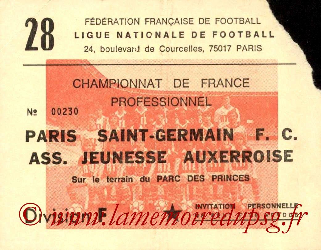 1982-02-27  PSG-Auxerre (28ème D1, Invitation2)
