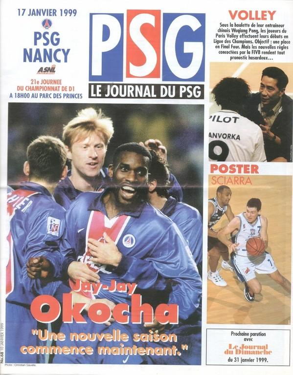 1999-01-17  PSG-Nancy (21ème D1, Le Journal du PSG N°68)