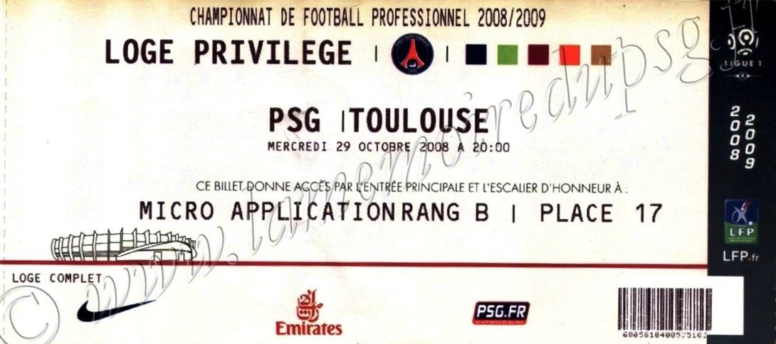 2008-10-29  PSG-Toulouse (11ème L1, Loge privilege)