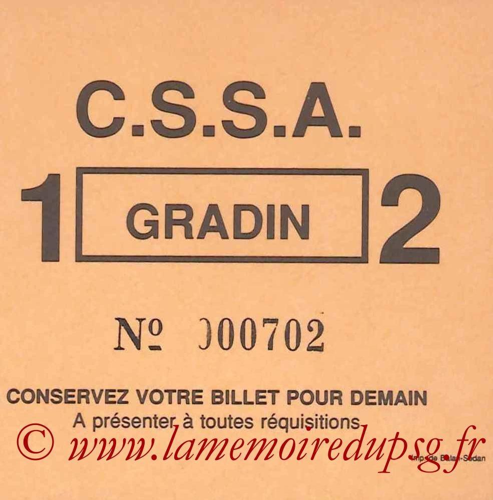 1992-07-23  PSG-FC Metz (Finale Tournoi de Sedan, sans nom)