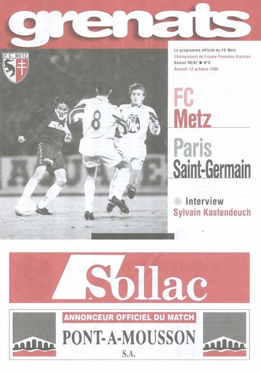 1996-10-12  Metz-PSG (12ème D1, Grenats N°6)