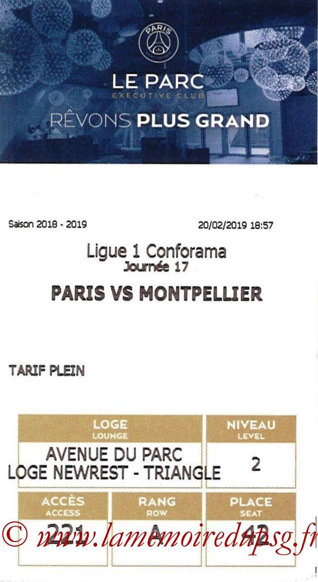 2019-02-20  PSG-Montpellier (17ème L1 en retard, E-ticket Executive club)