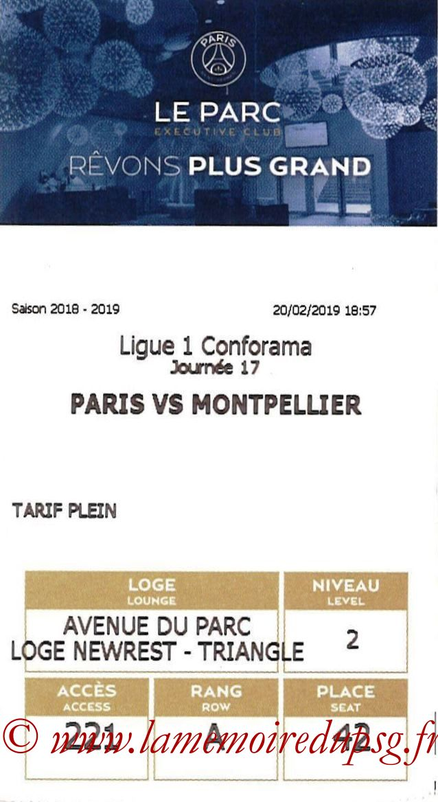 2019-02-20  PSG-Montpellier (17ème L1 en retard, E-ticket Executive club)