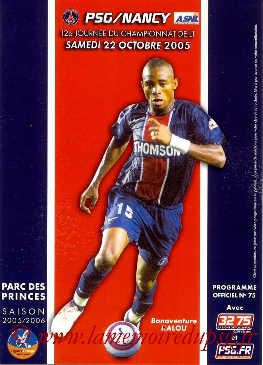 2005-10-22  PSG-Nancy  (12ème L1, Officiel N°75)