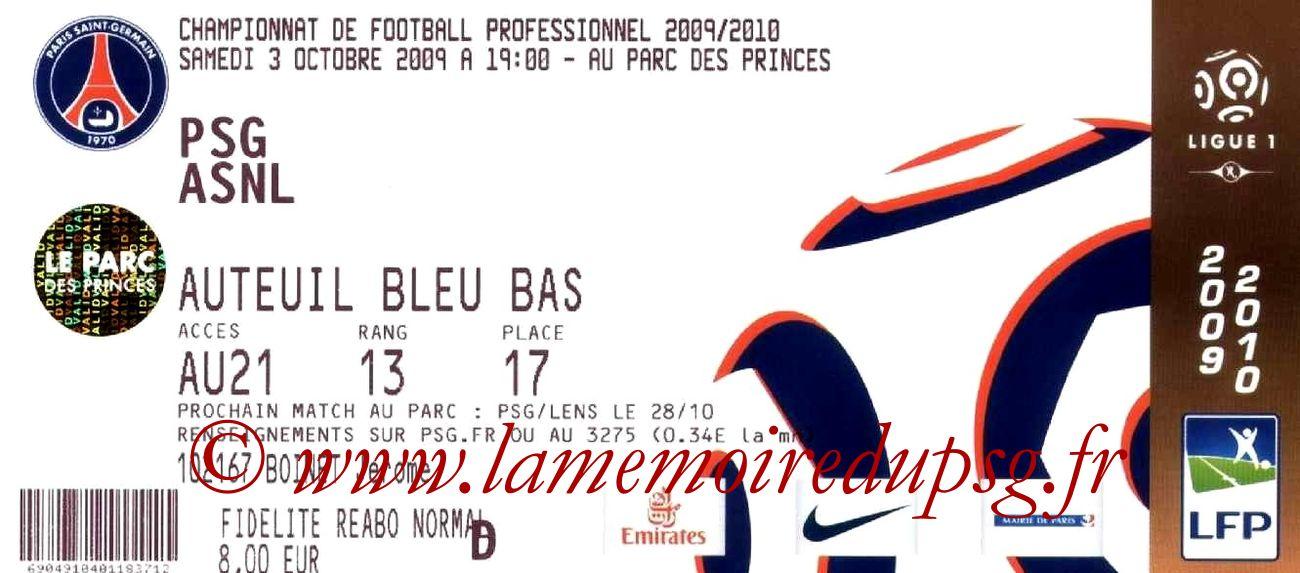 2009-10-03  PSG-Nancy (8ème L1)