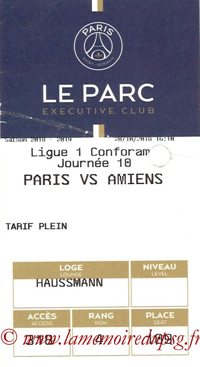 2018-10-20  PSG-Amiens (10ème L1, E-ticket Executive club)
