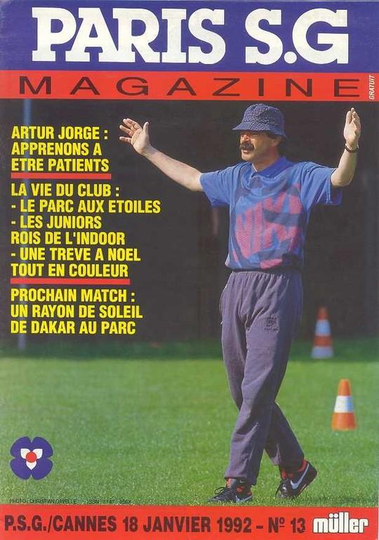 1992-01-18  PSG-Cannes (25ème D1, Paris SG Magazine N°13)
