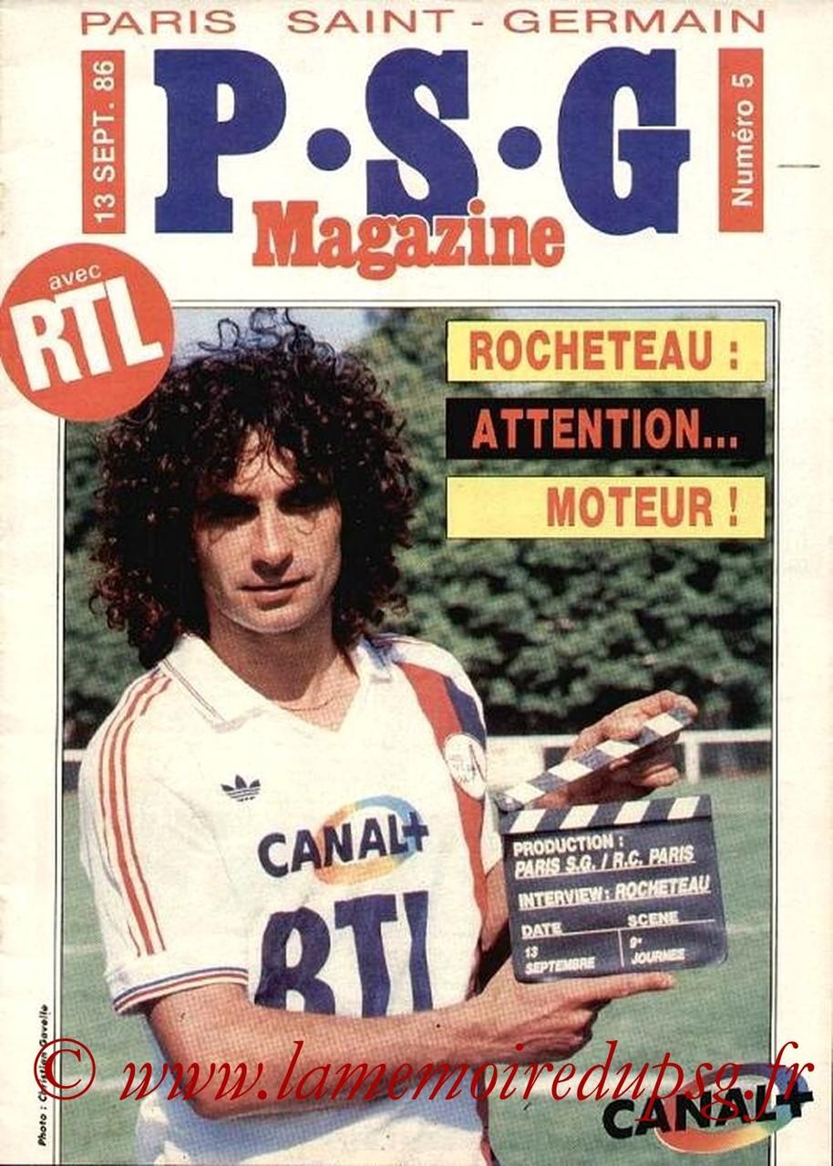 1986-09-13  PSG-Racing Paris (9ème D1, PSG Magazine N°5)