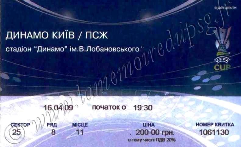 2009-04-16  Dynamo Kiev-PSG (Quart Finale Retour C3)