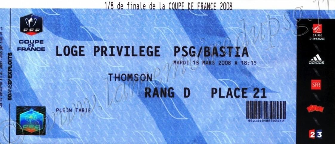 2008-03-18  PSG-Bastia (8ème Finale CF, Loge privilège)