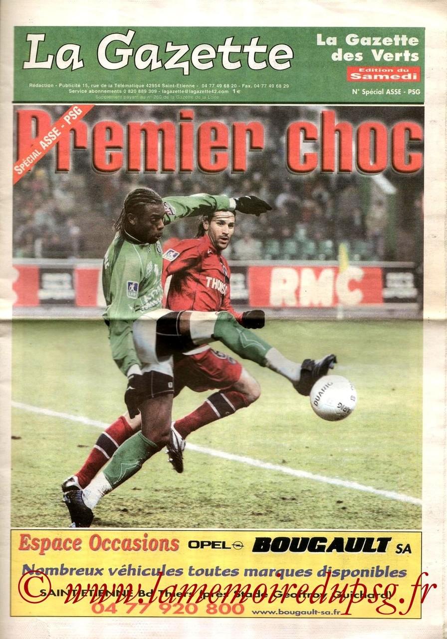 2005-09-18  Saint Etienne-PSG (7ème L1, La gazette)