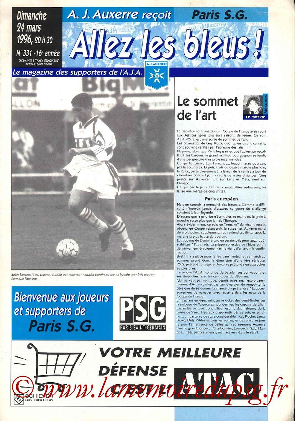 1996-03-24  Auxerre-PSG (32ème D1, Allez les Bleus N°331)