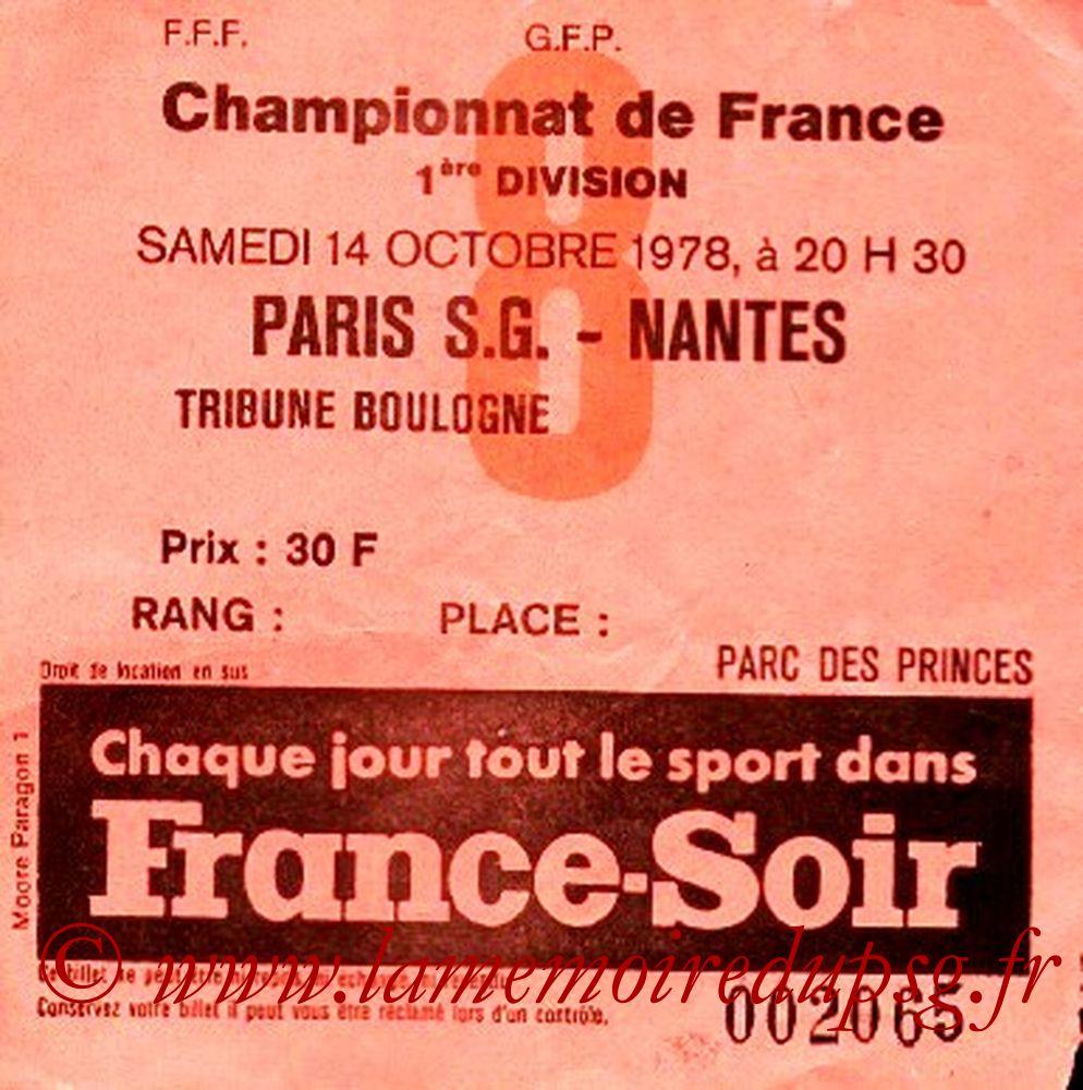 1978-10-14  PSG-Nantes (15ème D1, Ticket N°8)