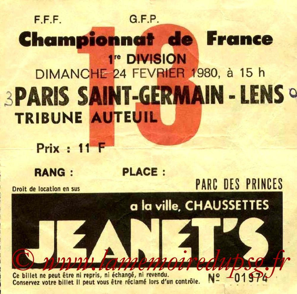 1980-02-24  PSG-Lens (26ème D1, Ticket N°13)