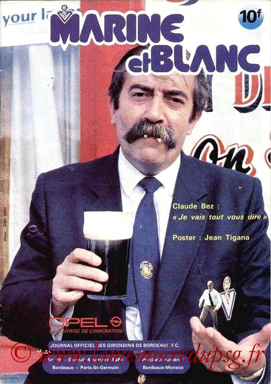 1986-10-04  Bordeaux-PSG (12ème D1, Marine et Blanc N°99)