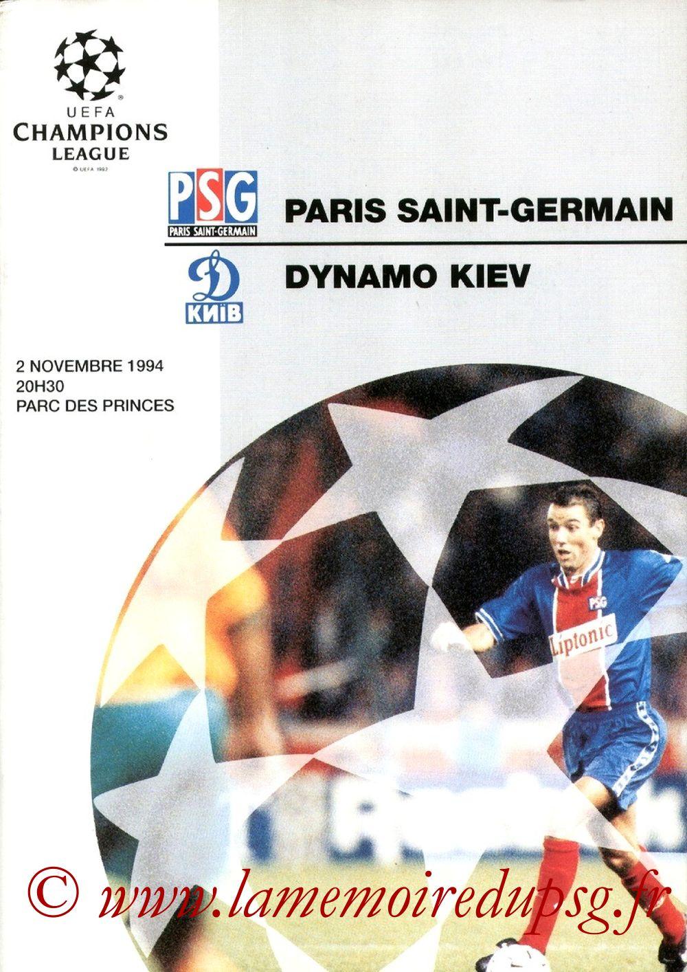 1994-11-02  PSG-Dynamo Kiev (4ème Poule C1, Officiel UEFA)