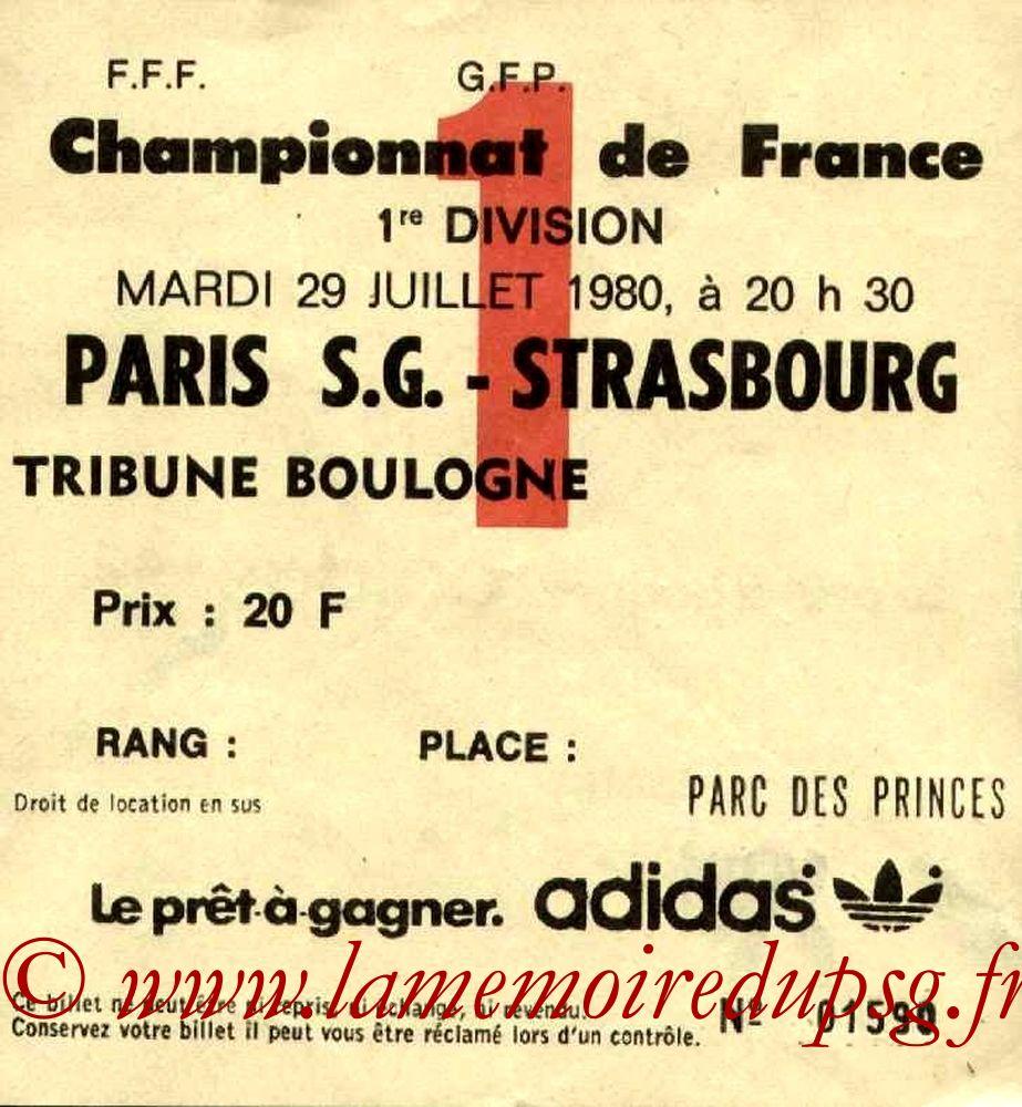 1980-07-29  PSG-Strasbourg (2ème D1, Ticket N°1)