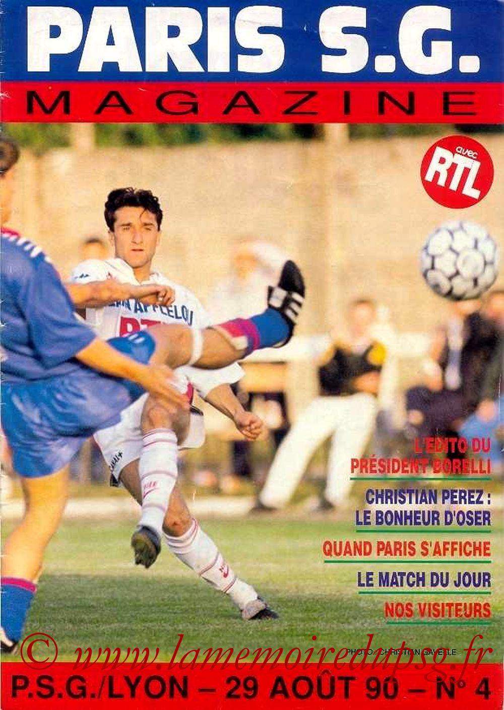 1990-08-29  PSG-Lyon (7ème D1, Paris SG Magazine N°4)